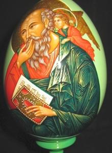 Johannes de Theologos in het stilzwijgen – fragment