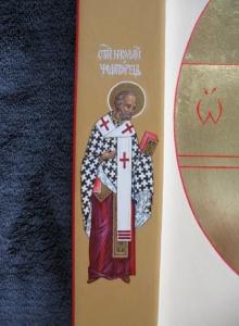 Heilige Nicolaas de Wonderdoener (fragment)
