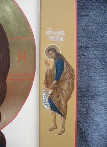 Heilige Johannes de Doper (fragment)