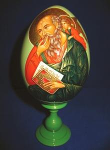 Johannes de Theologos in het stilzwijgen