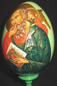 Johannes de Theologos in het stilzwijgen - fragment