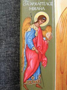 Aartsengel Michael (fragment)